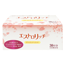 【薬局・ドラッグストア限定販売】エストロリッチ